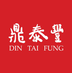DIN TAI FUNG - SENIOR SUPPLY CHAIN EXECUTIVE